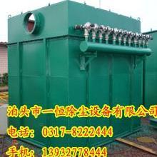 HMC-96单机脉冲布袋除尘器厂家