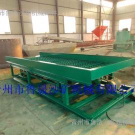 青州沙金选矿设备鼓动溜槽选矿机械