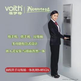 暗装不锈钢擦手纸架带垃圾桶干手机 商用大型多用途纸架