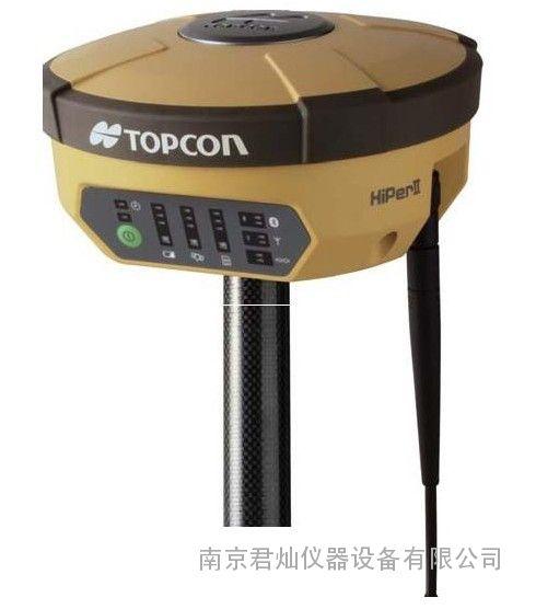 gps定位仪 南京君灿仪器设备有限公司 产品展示 rtk测量系统 > 拓普康