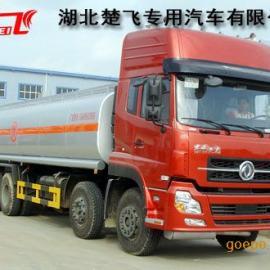 液化气罐车|国四排放液化气运输槽车
