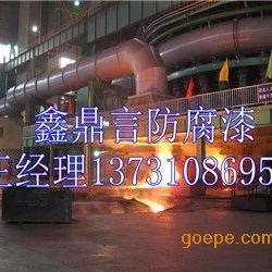 有机硅耐高温涂料