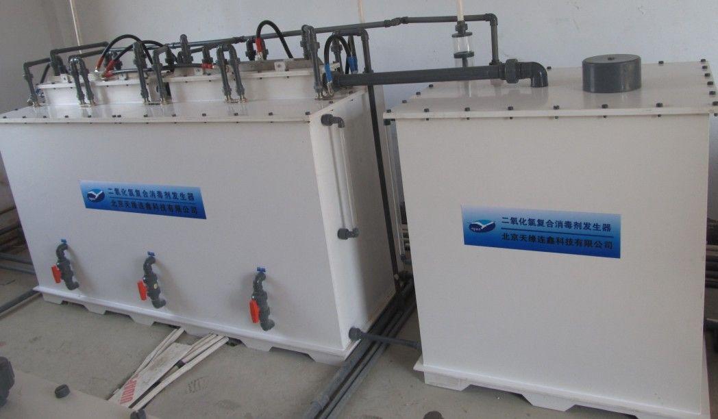 新郑市医院污水处理设备生产厂家