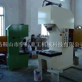 安阳单柱液压机/新乡单臂液压机/40吨单柱液压机价格