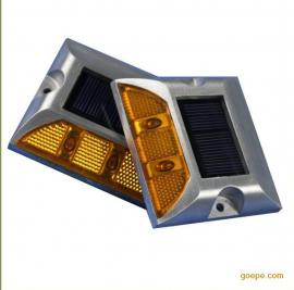 太阳能铸铝反光道钉