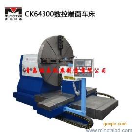 大型数控端面车床 CK64300最低价