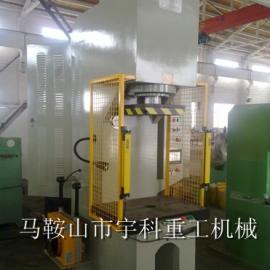 优质单柱液压机/南宁单柱液压机/达州单臂液压机价格