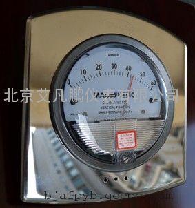 洁净室 制药厂专用压差表安装盒