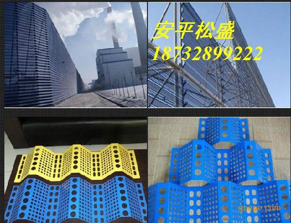 > 内蒙古防风抑尘网工程钢结构   在钢结构支撑中,桁架形式是首选