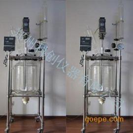 双层玻璃反应釜50L玻璃反应釜
