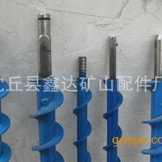 42探水钻杆 组合钻杆 高效螺旋钻杆