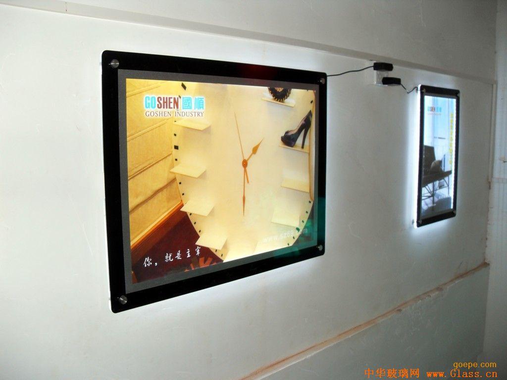 超薄灯箱 > 南京超薄灯箱生产厂家最新价格       成本,简化了安装