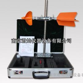 LS20B流速仪(流速测量仪)