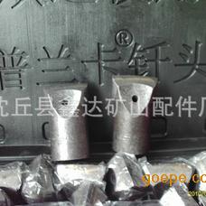 采矿 开山 普兰卡钻头 40、42一字型钻头 一字风钻头