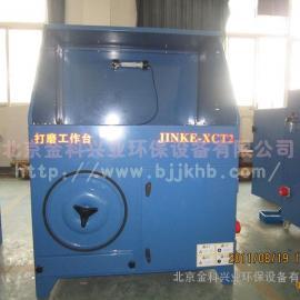 北京金属粉尘净化器,打磨除尘工作台