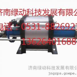 绿动GPSQ气动气体增压泵,高压气体增压泵