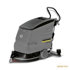 凯驰洗地机 karcher紧凑型电线式BD530Ep