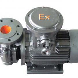 源立牌防爆水泵,卧式离心泵 EX系列水泵