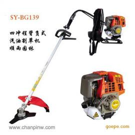 BG139四冲程负式割草机 汽油打草机割灌机顺雨厂家直供