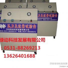 绿动CNG液化气瓶检测设备