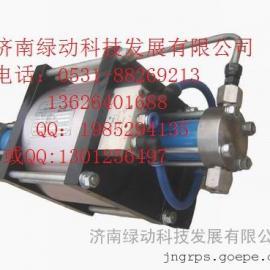 绿动GPSY气动水压增压泵