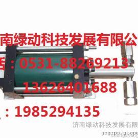 液体增压泵,气动液体增压泵,气驱液体增压泵