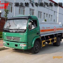 航空煤油加油车 航空煤油罐车