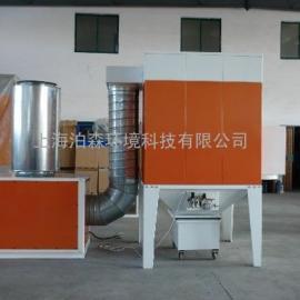 中央焊接烟尘净化器,焊机烟尘处理器,烟尘集尘器