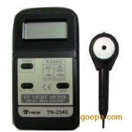 台湾泰纳TN-2340 紫外线强度计(紫外辐照计)(UVA+UVB)