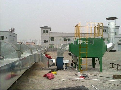 广东活性炭吸附塔