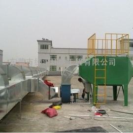 车间废气净化系统工程