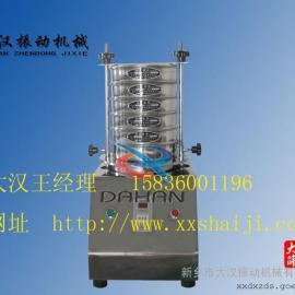 DH-300T型标准检验筛|药典筛|分样筛
