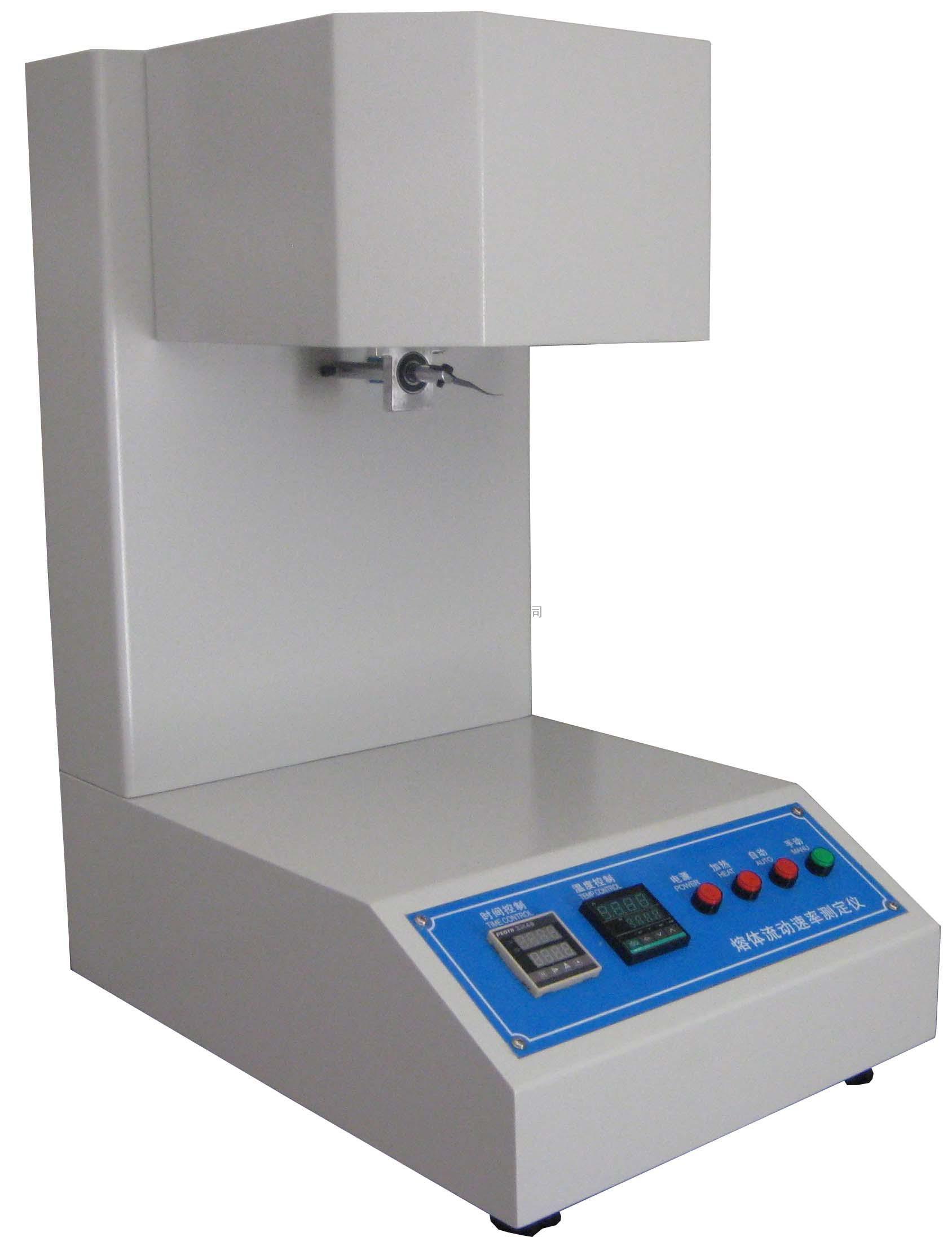 熔体流动速率测定仪(简易型)