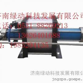 绿动GPSQ高压气体试压泵,气体压力测试泵,气体试压泵
