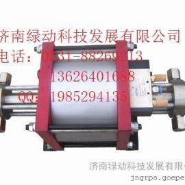 绿动GPSQ气动氧气增压泵,气驱气体增压泵,气动气体增压泵