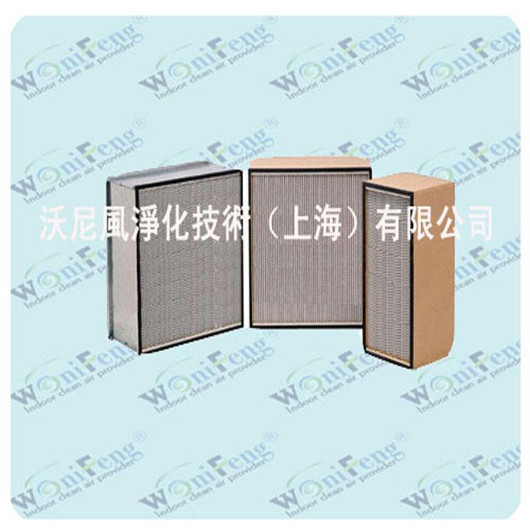 有隔板高效过滤器 高效空气过滤网