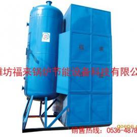 大型超导热节能省煤器
