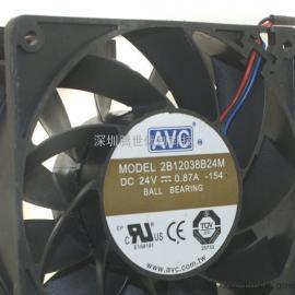 AVC12038 24V0.87A 2B12038B24M