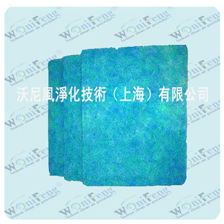 鱼池生化毡,过滤材料生产厂家-上海沃尼风