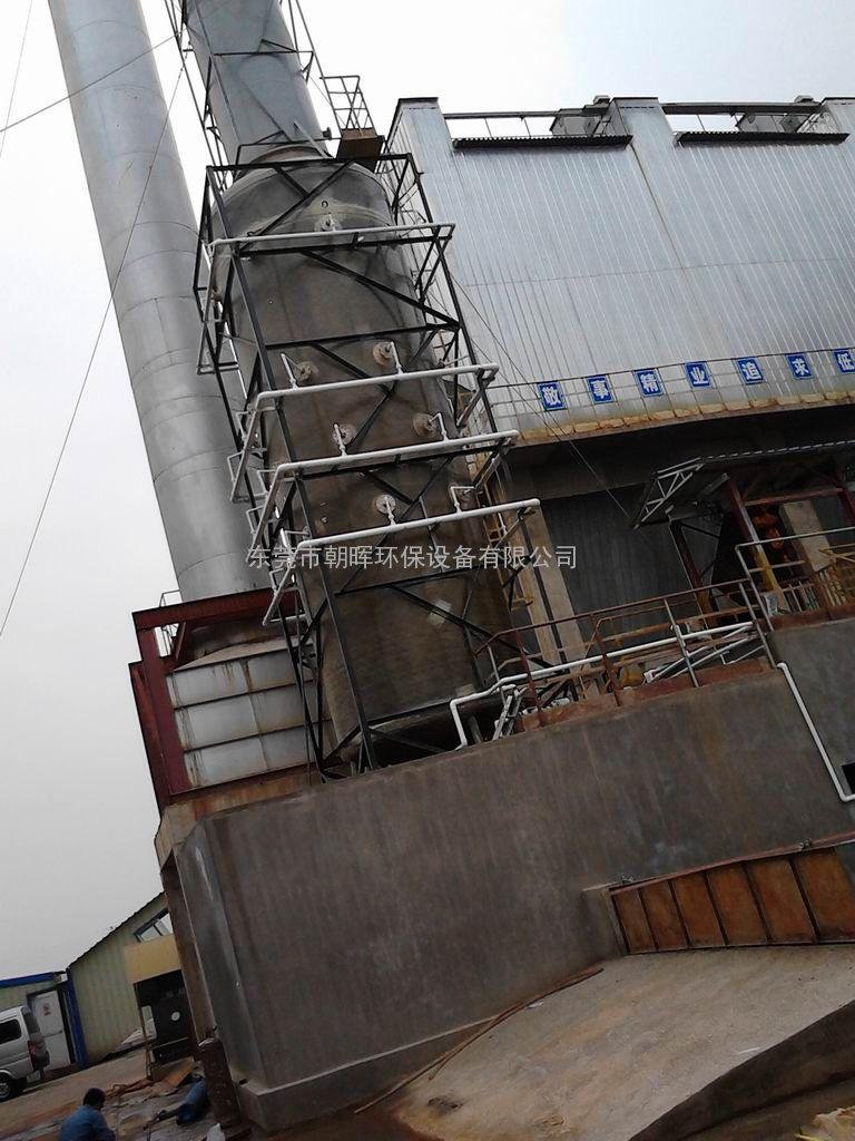 广东锅炉烟气净化工程
