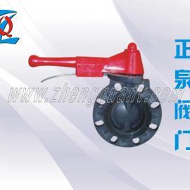 D71X-10S塑料RPP蝶阀
