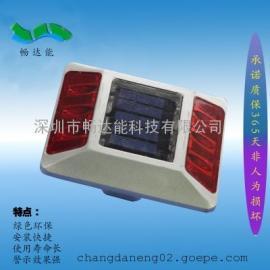 太阳能铸铝LED道钉