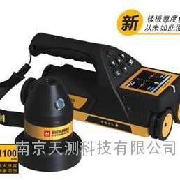 非金属板厚度检测仪HC-HD90 |楼板厚度|海创价格