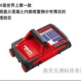 南京喜利得PS1000 混凝土透视仪