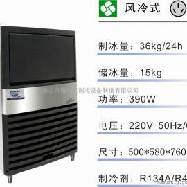 生产制冰机厂家/方块制冰机销售/制冰机工艺/甜品店制冰机