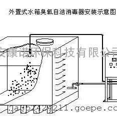 外置式水箱消毒器