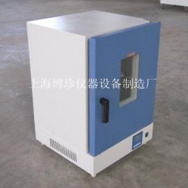 DGG-9240A立式底部加热鼓风干燥箱/恒温烘箱