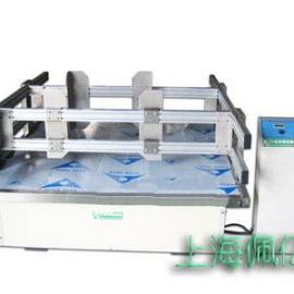 模拟汽车振动试验台|试验设备_上海佩亿