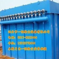 HMC96布袋脉冲除尘器/脉冲布袋除尘器