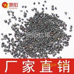 求购钢砂钢丸喷砂人造磨料抛丸机合金金属 多种规格